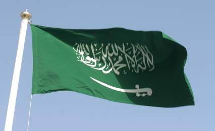 saudiarabiaflagpicture2